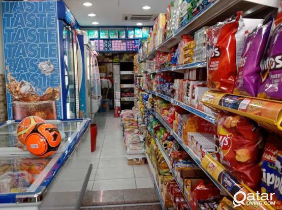 Running supermarket for sale - Muntaza