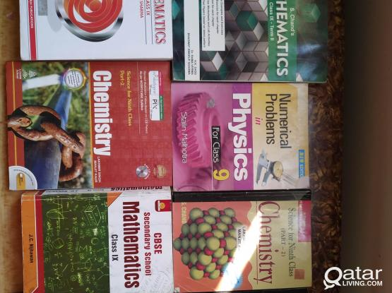 CBSE grade IX text and reference books