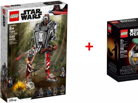 New Lego Star Wars 75254 AT-ST Raider + 75317 The Mandalorian & The Child bundle