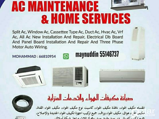 All type of AC/Duct/HVAC repair, service and maintenance. All type AC. Please call 77151050