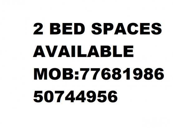 Bedspace in AL AZIZIYA near Afghan Brothers
