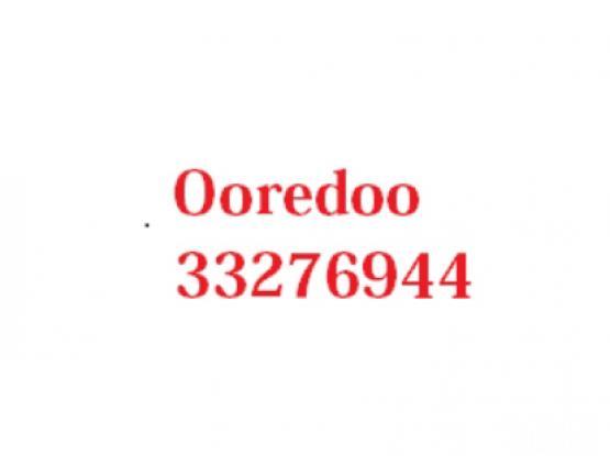 Ooredoo Fancy Number For Sale 33276944
