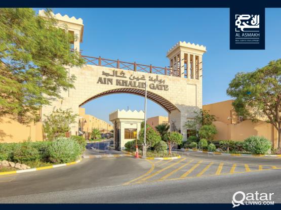 Fully Furnished 2-BDR apt, Ain Khalid Gate