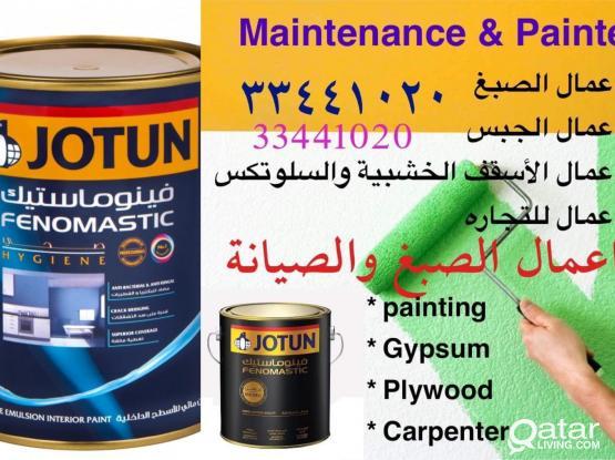Painter- Gypsum Partition- Repairing work - 33441020