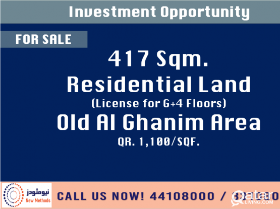 RESIDENTIAL LAND AT OLD AL GHAMIN AREA - FOR SALE