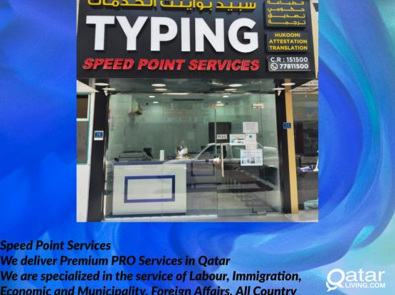 PRO SERVICES @ Doha - Qatar (A Complete Solution)
