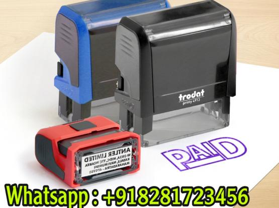 Rubber Stamp- Self Ink /High Quality @ Cheep Price