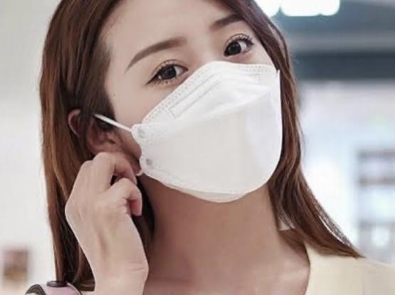KF94 Mask(Made In KOREA)
