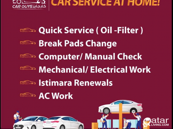 HOME SERVICE for all car problems !