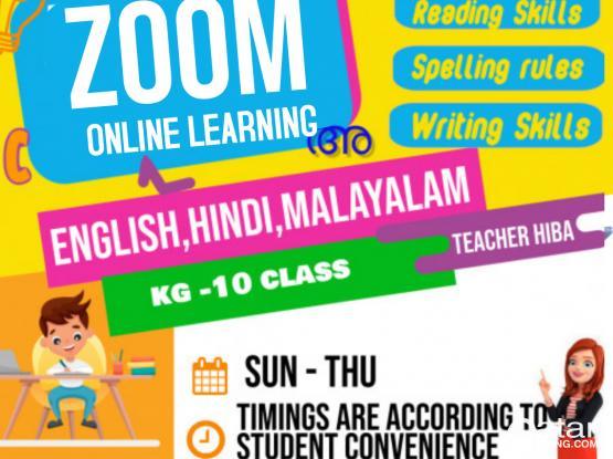 ONLINE TUITION TEACHER/After school Tutor