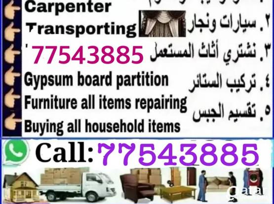 From Relocation to Carpentry. We do it all and competitive price. Please contact us 77543885