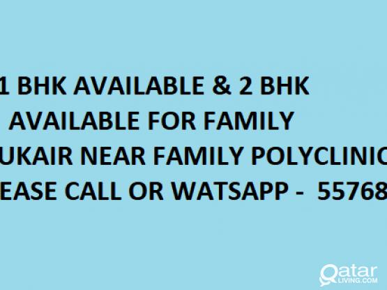 1 BHK /2 BHK (WUKAIR)