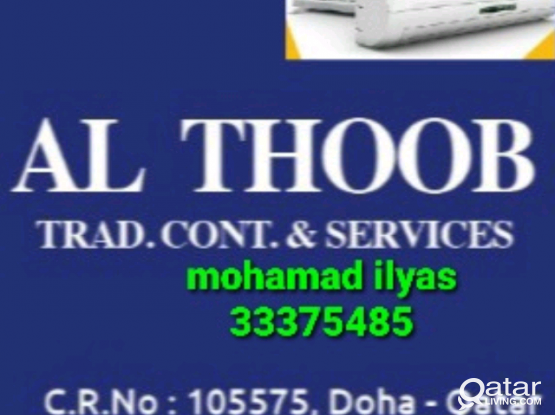 A/c service & maintenance pls call 33375485
