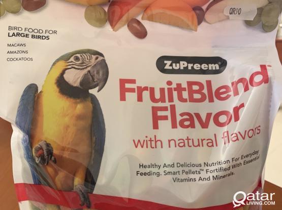 Healthy bird food for birds - ZuPreem FruitBlend Flavor