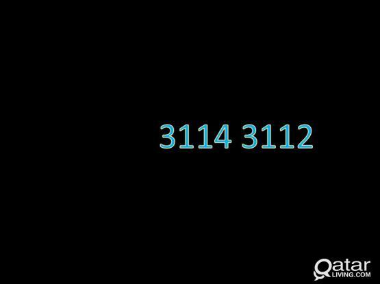 Special Number 3114 3112 (vodafone)