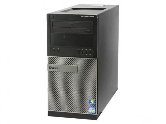 Cheap Mid Range Gaming PC for Sale