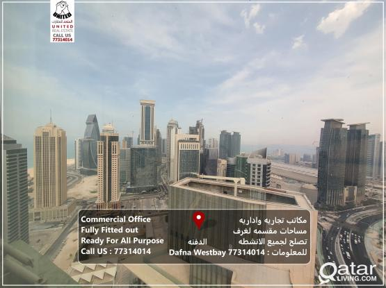 Commercial Office Space west bay - مكاتب بالدفنه