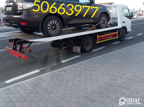 Car Towing breakdown Recovery 24h سطحة بركدون