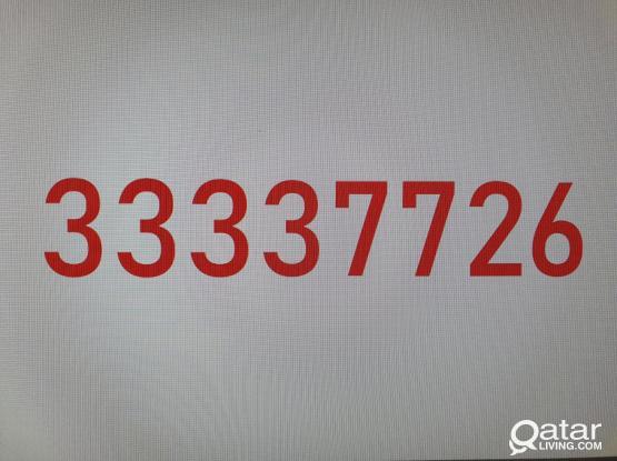3VIPs Brand New Ooredoo .Special  Numbers.
