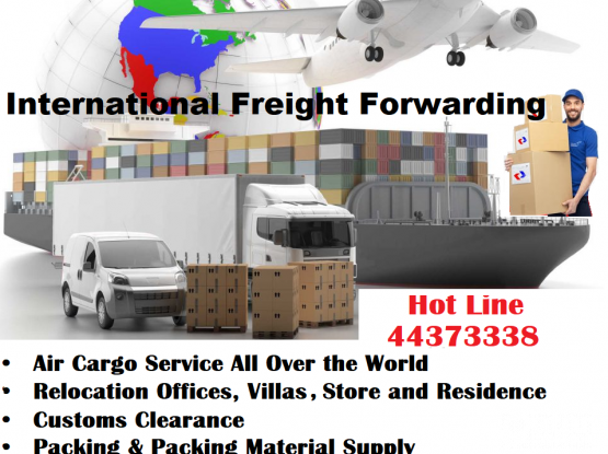 AIR FREIGHT EXPORT / AIR FREIGHT IMPORT