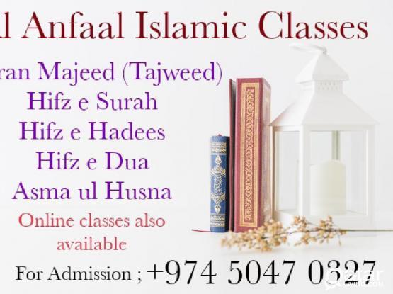 Quran Classes