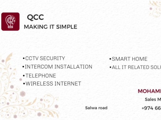 CCTV, INTERCOM, TELEPHONE, SMART HOME