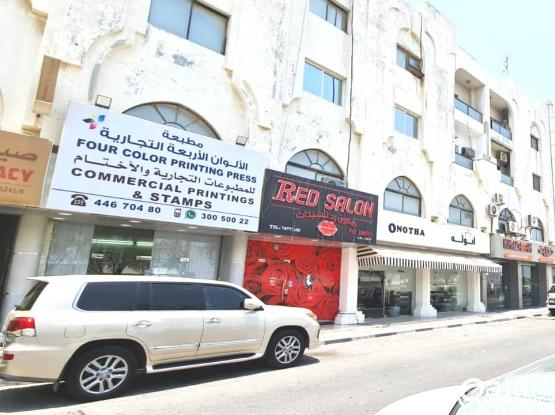 PRIME LOCATION : 175 SQM Retail Space for Rent on Airport Road