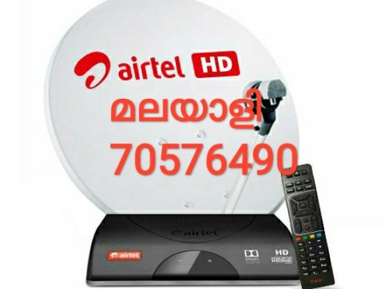 Airtel Dish services- Installation, shifting and tuning. Please call 70576490