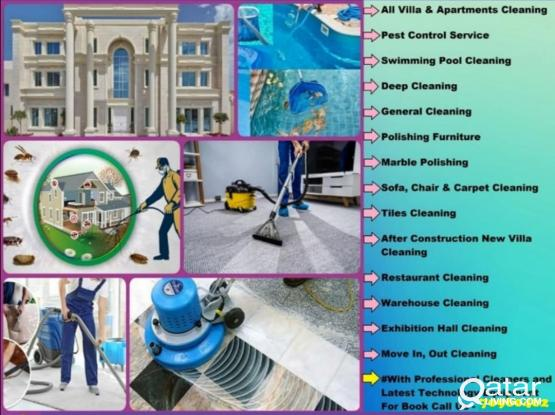 Call us - 70960462 Commercial Cleaning, Pest Control, House Cleaning & Swimming Pool Cleaning