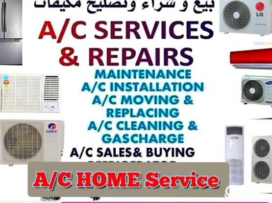 Ac cleaning or servicing and repair,buy & selling split and window ac- 33965795