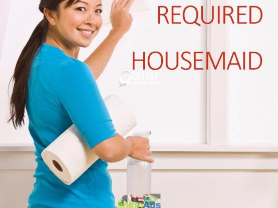 Indian Family Looking For House Maid ( Urgent)