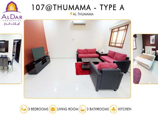 Spacious Furnished 3 Bedrooms Near Airport