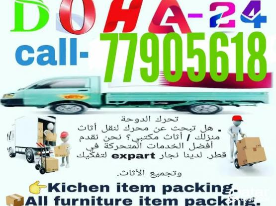 Shifting and moving works big or small. Reliable and quick. Please call 77905618