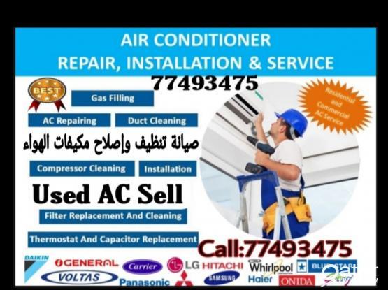 24/7 AC Maintenance and Sell Repair servicing Gassing o