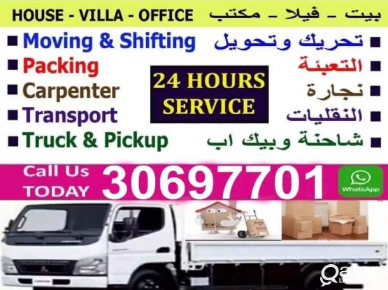 Best price reliable transportation, Carpentry, Moving and Shifting at your service. Please call or WhatsApp 30697701