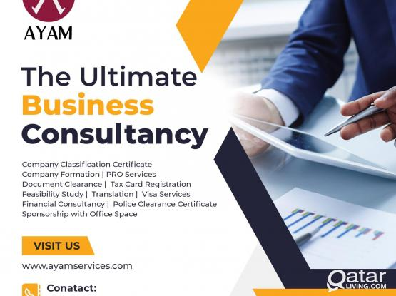 READY TO START A COMPANY ?? - WE ARE HERE TO HELP YOU FOR COMPANY FORMATION