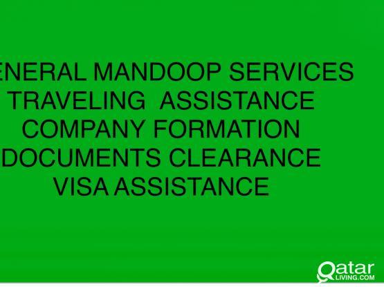 General PRO service/ Emigration assistance