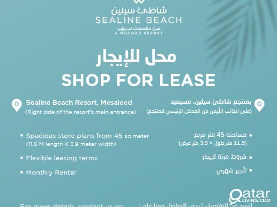 Retail Shop for rent in Sealine Beach