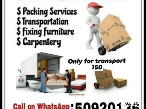 Moving & shifting service