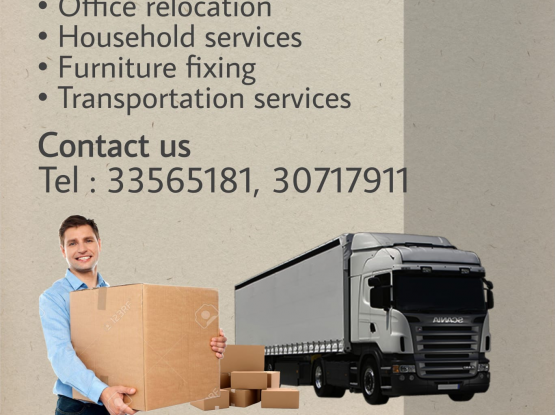 Need assistance in shifting home or Office?