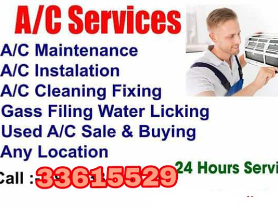 A C Service