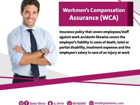 Workmen Compensation Insurance  تأمين تعويض العمال