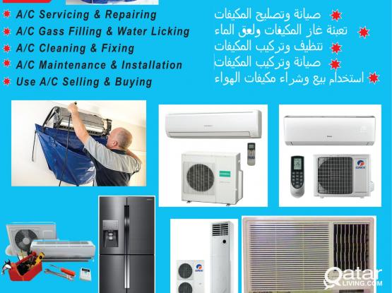 We are all kinds Ac service & Repair & all kind not working fridge buying if u need call 70093833