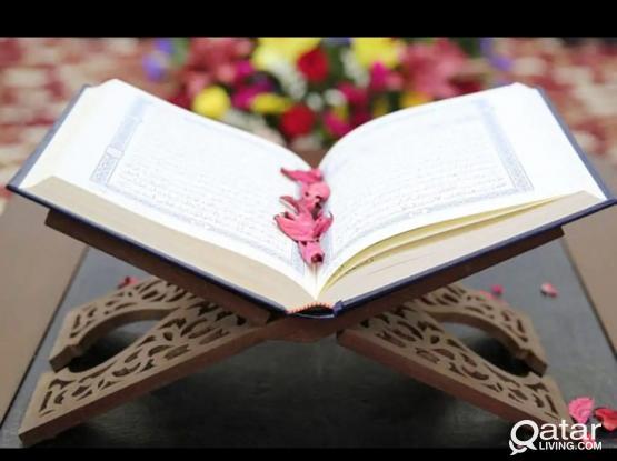 Quran Arabic Male Teacher needed