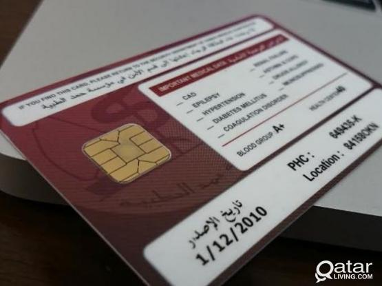 For Health card services. Please contact us.