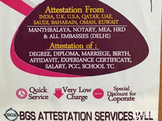 BGS CERTIFICATE ATTESTATION SERVICES