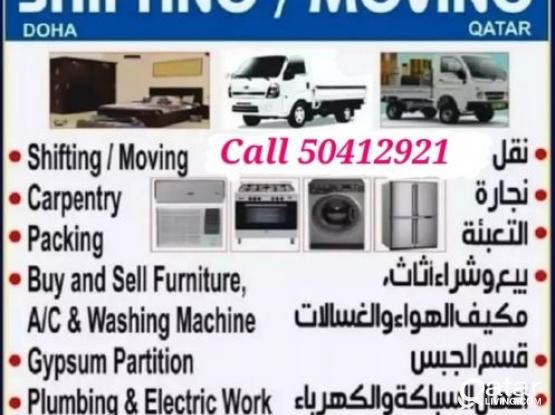 Shifting and moving and carpentry. Please contact 50412921