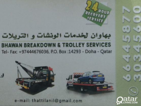 Breakdownservices,towingservices,recovery service