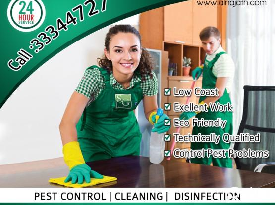 Al Najath Pest Control And Cleaning Service