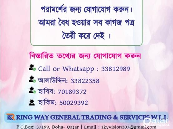 Please Call or Whatsapp for Details